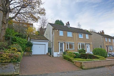 3 bedroom semi-detached house for sale - 51 Dorchester Avenue, Kelvindale, G12 0EH