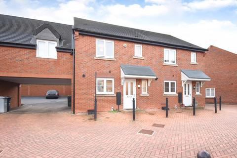 3 bedroom terraced house for sale - Field View , Congleton