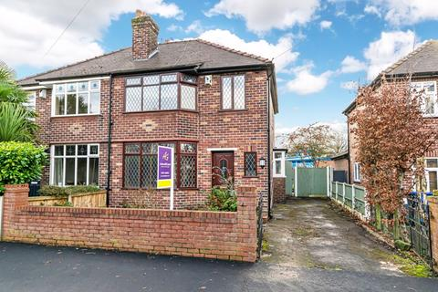 3 bedroom semi-detached house for sale - Springfield Avenue, Grappenhall