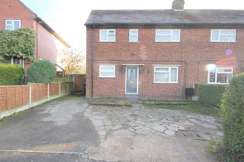 2 bedroom semi-detached house for sale - Wentlows Avenue, Tean,