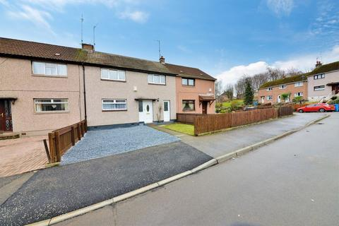 3 bedroom terraced house for sale - Alder Terrace, Methil