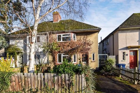 2 bedroom semi-detached house for sale - Meadow Prospect, Oxford