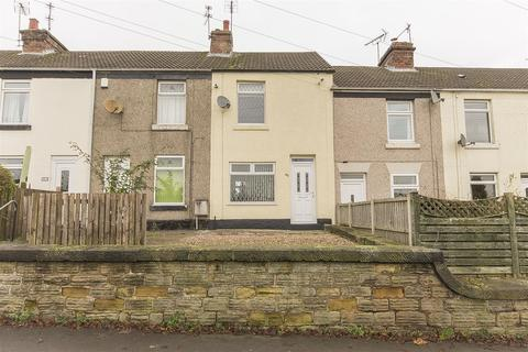3 bedroom terraced house for sale - Church Lane, North Wingfield, Chesterfield