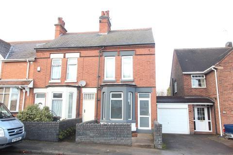 3 bedroom terraced house for sale - Hinckley Road, Earl Shilton