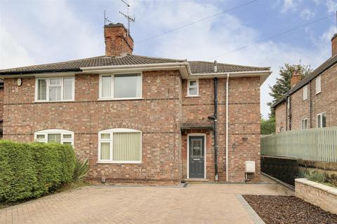 3 bedroom townhouse to rent - Linby Close, Sherwood, Nottinghamshire, NG5 3HS