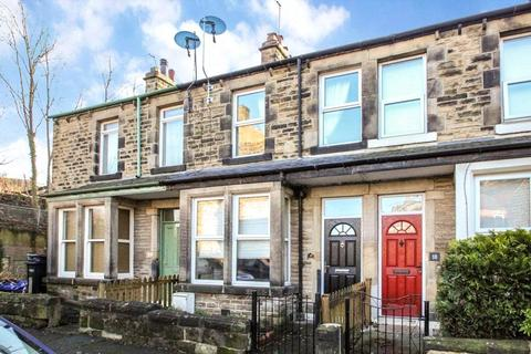 2 bedroom terraced house for sale - Strawberry Dale, Harrogate, North Yorkshire