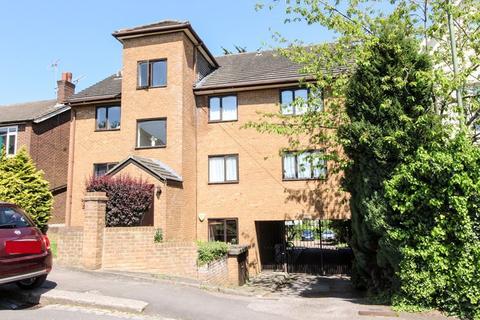 2 bedroom flat for sale - King Edward Road, New Barnet