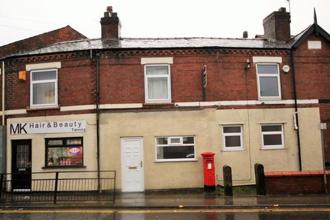 1 bedroom end of terrace house to rent - Wigan Lower Road, Standish-Lower-Ground, Wigan, WN6 8JW