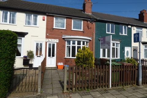 2 bedroom terraced house to rent - Kathleen Grove, Grimsby DN35
