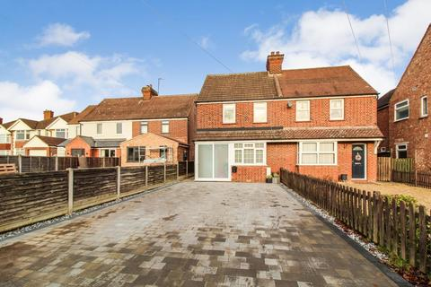 2 bedroom semi-detached house for sale - High Street, Clapham, Bedford