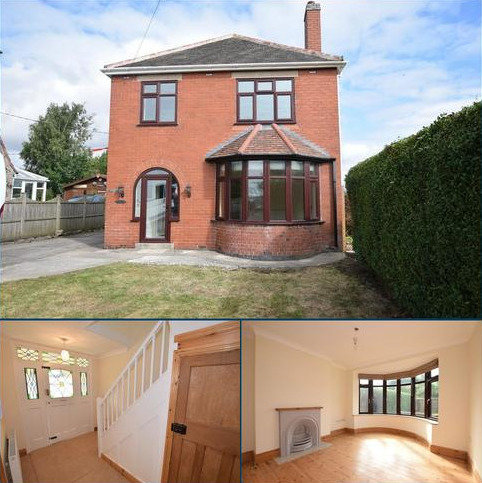 3 bedroom detached house to rent - Chesterfield Road, Barlborough, CHESTERFIELD, Derbyshire