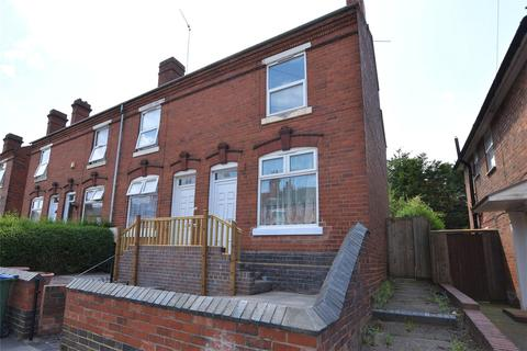 2 bedroom end of terrace house for sale - Margaret Street, West Bromwich, West Midlands, B70
