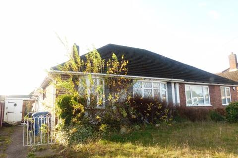 2 bedroom bungalow for sale - Main Street, Stonnall