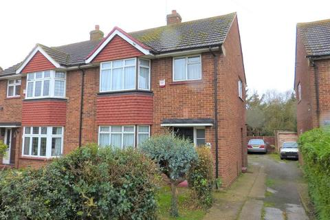 3 bedroom semi-detached house for sale - Hudson Road, Harlington, UB3 5EL
