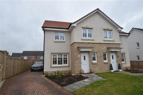 3 bedroom semi-detached house for sale - Yarrow Drive, Chryston, Glasgow, G69 9FT