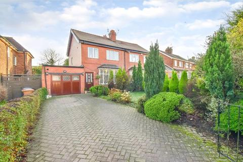 3 bedroom semi-detached house for sale - Macclesfield Road, Congleton
