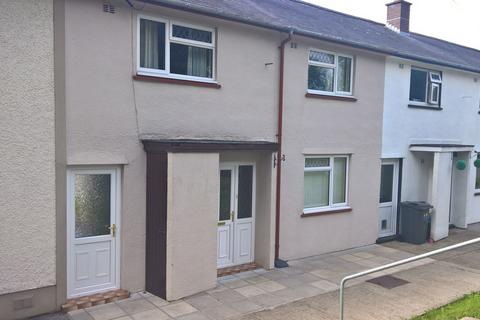 3 bedroom terraced house for sale - Ffynnonbedr, Lampeter, SA48