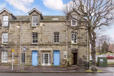 2 bedroom flat for sale - Argyle Street, St Andrews