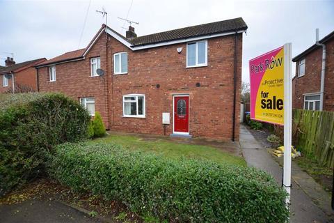 3 bedroom semi-detached house for sale - Snaith Road, East Cowick, Goole, DN14