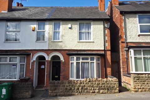 2 bedroom semi-detached house to rent - Harrington Drive, Lenton, Nottingham