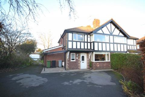 3 bedroom semi-detached house for sale - Rising Sun Road, Gawsworth, Macclesfield