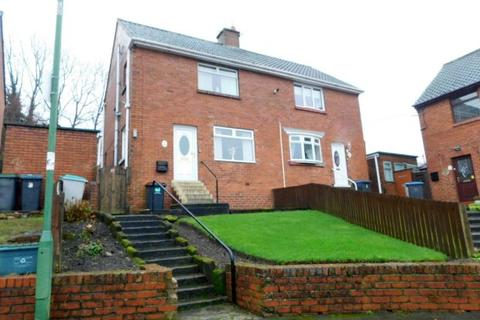 2 bedroom semi-detached house for sale - EAST CLERE, LANGLEY PARK, DURHAM CITY : VILLAGES WEST OF