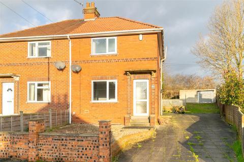 2 bedroom semi-detached house for sale - Oak Avenue, Garforth, Leeds, West Yorkshire, LS25