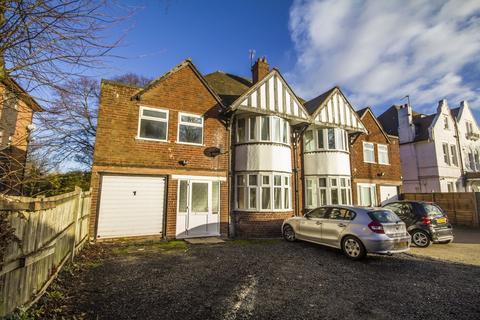 4 bedroom semi-detached house to rent - Hagley Road, Edgbaston, B17