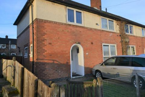 4 bedroom semi-detached house for sale - Linacres Road, Braunstone, Leicester