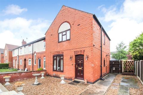 3 bedroom house for sale - Welbeck Avenue, Newark, NG24