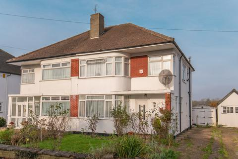 3 bedroom semi-detached house for sale - Warrender Way, Ruislip