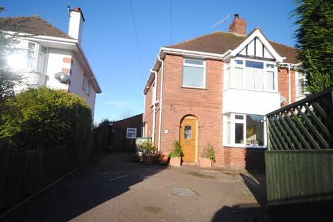 4 bedroom semi-detached house for sale - Southbrook Road, Exeter