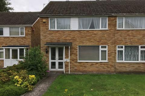 4 bedroom semi-detached house to rent - Lichen Green, Cannon park, Canley