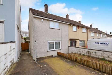 2 bedroom end of terrace house for sale - Aldwick Avenue, Bristol