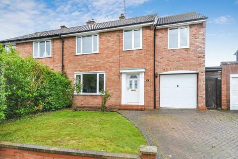 4 bedroom semi-detached house for sale - Four Bedrooms- No Upper Chain
