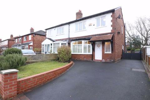 3 bedroom semi-detached house for sale - Chatburn Road, Chorlton, Manchester, M21