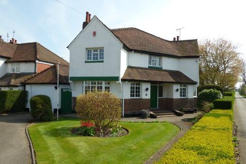 4 bedroom detached house for sale - The Long Shoot, Nuneaton, CV11