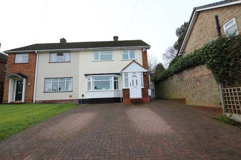 3 bedroom semi-detached house for sale - White Farm Road, Four Oaks, Sutton Coldfield, B74
