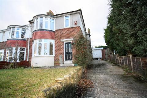 3 bedroom semi-detached house for sale - Park Road North, Chester-le-street