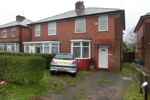 3 bedroom semi-detached house for sale - Shirley Road, Acocks Green, Birmingham