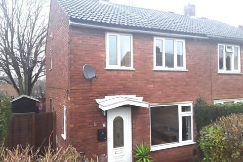 2 bedroom semi-detached house for sale - Yew Tree Road, Brereton, Rugeley, WS15 1AL