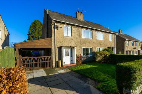 3 bedroom semi-detached house for sale - 136 Hallgarth Circle, Kendal, Cumbria, LA9 5NY