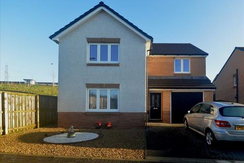 4 bedroom detached house for sale - Dirleton Court, Motherwell