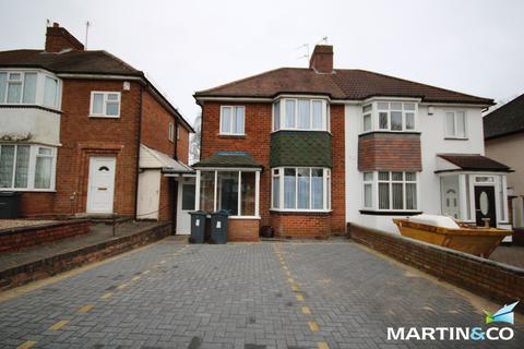 3 bedroom semi-detached house to rent - Wolverhampton Road South, Quinton, B32