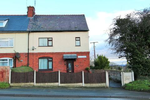 3 bedroom end of terrace house for sale - Rackery Lane, Llay, Wrexham, LL12