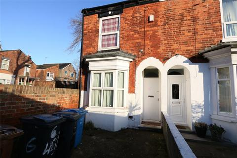 4 bedroom end of terrace house for sale - West View, Grove Street, Hull, East Yorkshire, HU5