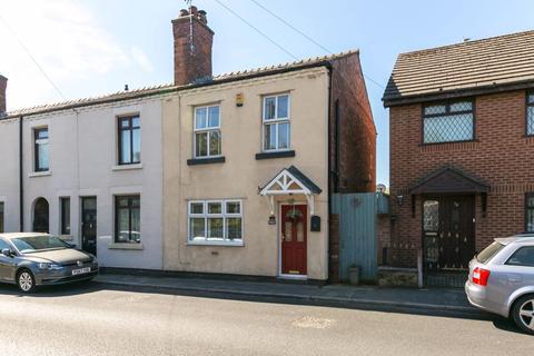 3 bedroom terraced house to rent - Mill Lane, Appley Bridge, WN6 9DA