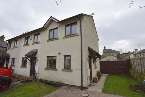 2 bedroom end of terrace house to rent - Kirkmoor Close, Clitheroe, BB7 2DE