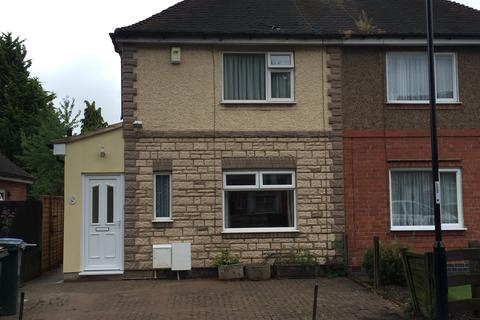 4 bedroom semi-detached house to rent - Moat House Lane, Canley,