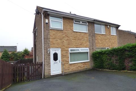 2 bedroom semi-detached house for sale - Botany Avenue, Bradford, BD2